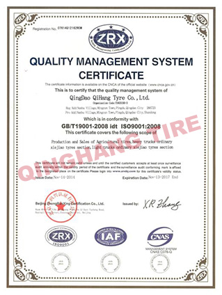 ISO9001 CERTIFICATE